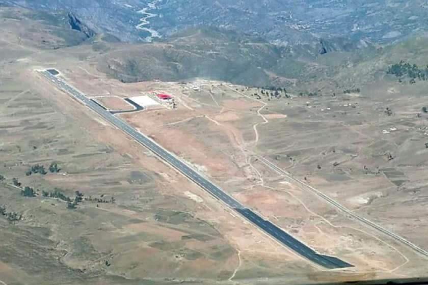 Alcantarí International Airport exterior in Sucre
