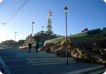 Lighthouse of Conchupata, Oruro