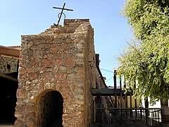 San Marcos Mill