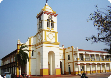 Cotoca Sanctuary, Santa Cruz