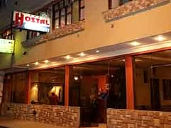 Hostal Carmen, a 3 star Hotel in Tarija