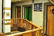 Hostal Kory Wasy, Uyuni