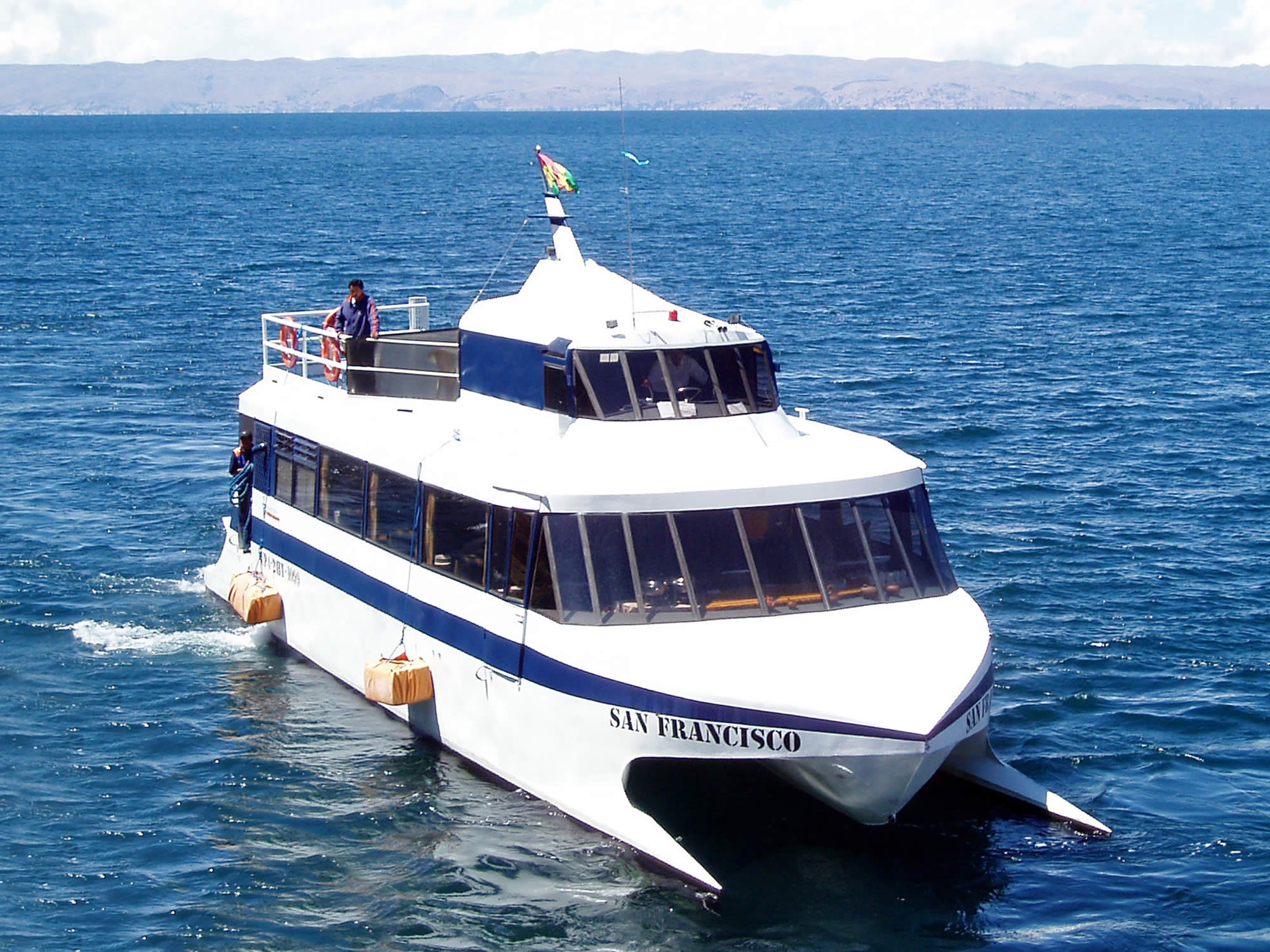 Puno - Titicaca Catamaran Day Cruise, Lake Titicaca Tours, La Paz