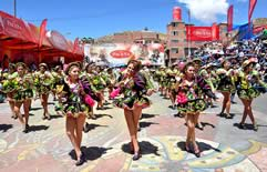 Oruro Carnival 2018 One Day Package, Oruro
